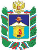 Кисловодск, отдых, лечение в Кисловодске