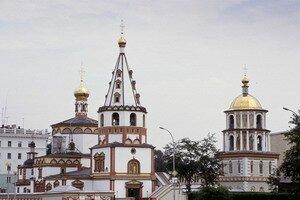 вертолетные туры на Байкале, гостиницы в Иркутске