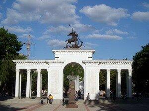 Купить авиабилеты в Краснодар.